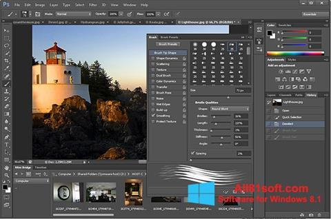 Screenshot Adobe Photoshop untuk Windows 8.1