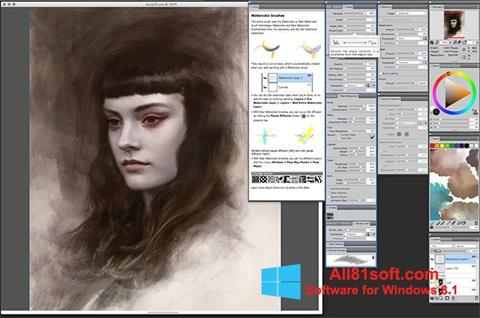 Screenshot Corel Painter untuk Windows 8.1