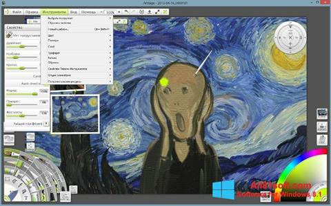 Screenshot ArtRage untuk Windows 8.1