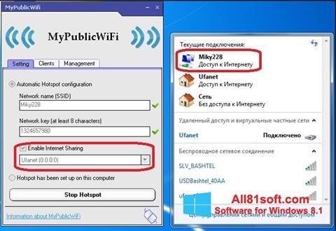 Screenshot MyPublicWiFi untuk Windows 8.1